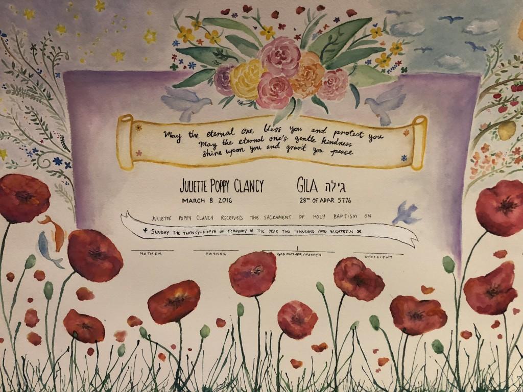 Juliette's certificate