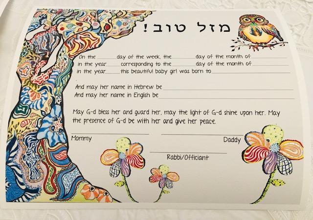 baby naming certificate